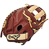 Mizuno GXS58 MVP 34'''' Fastpitch Catcher's Mitt - Right Hand Throw