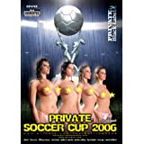 Private World Soccer Cup 2006 - DVD