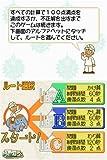 Okamura Akira Kanshuu: Indo Shiki Keisan Drill DS [Japan Import]