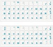 2-Pack Russian Blue Keyboard Stickers Cyrillic for MacBook Pro, Desktop PC Computer, Laptop, Mac (Blue Keyboar