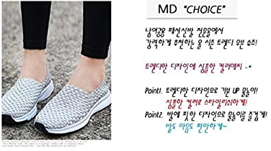 3 Color Leisys Sneakers Woven Shoes Skin Shoes