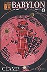 Tokyo Babylon, tome 4 par Ohkawa