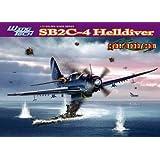 サイバーホビー 1/72 WW.II アメリカ海軍 SB2C-4 ヘルダイバー