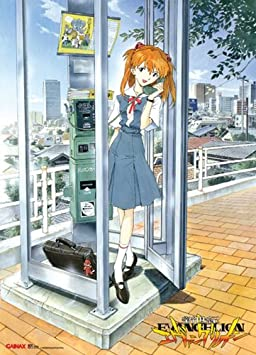 Great Eastern Entertainment 5864 Evangelion Asuka with Phone Booth Wall Scroll, 33 by 44-Inch