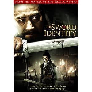 The Sword Identity [DVD] (2012)