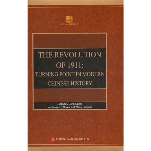 Download The Revolution of 1911:Turning Point in Modern Chinese History(English) pdf