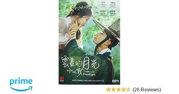 Amazon com: Love in the Moonlight (PK Korean Drama, English