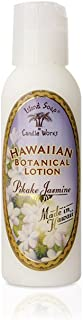 product image for Island Soap & Candle Works Lotion, Pikake, 2 Ounce