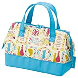 Insulated purse type lunch bag for two-stage lunch Frozen KGA1