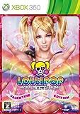 Lollipop Chainsaw Valentine Edition