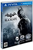 Batman: Arkham Begins Black Gate [Japan Import]