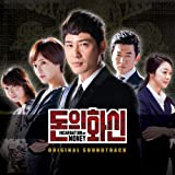 [CD]金の化身 / 韓国ドラマOST (SBS)(韓国盤) [Soundtrack]