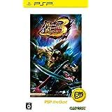 Monster Hunter Portable 3rd for PSP (Japanese Language Import) (japan import)