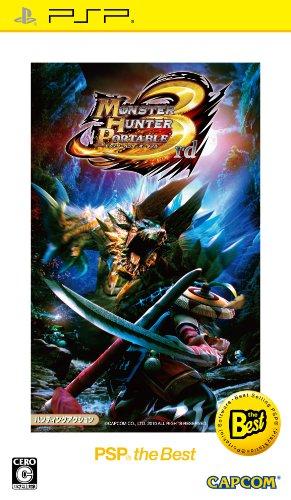 monster hunter portable 3rd psp - 1