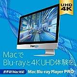 【無料版】 Mac Blu-ray Player PRO 1ライセンス【高画質、高音質で楽しむ! Macでブルーレイが見られるソフト】|ダウンロード版
