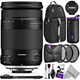 Tamron 18-400mm f/3.5-6.3 Di II VC HLD Lens for NIKON F w/ Advanced Photo and Travel Bundle