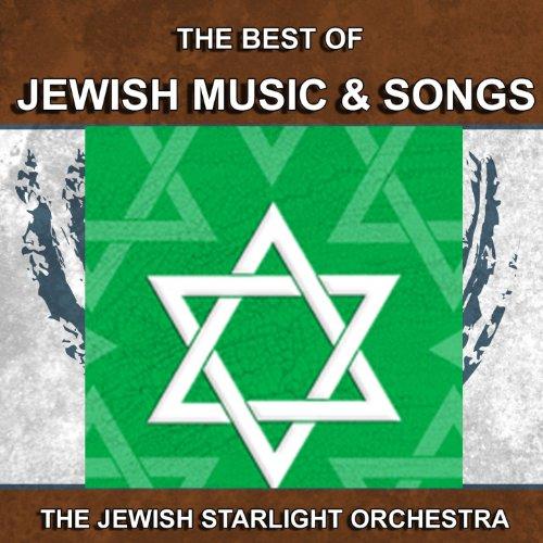 Amazon Jewish Wedding Dance The Starlight Orchestra