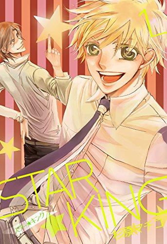 STAR☆KINGの感想