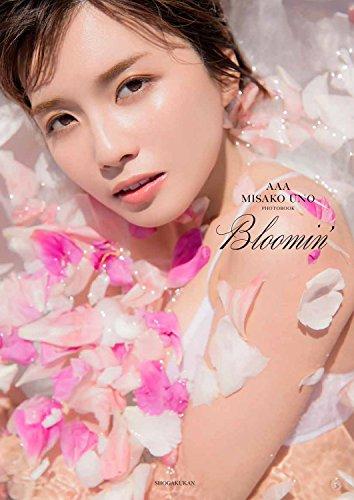 宇野実彩子 Bloomin'