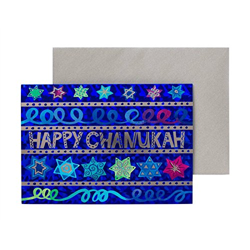 - Papyrus Festival of Lights Chanukah Cards