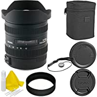 Sigma 12-24mm f/4.5-5.6 EX DG ASP HSM II Wide-Angle Zoom Deluxe Lens Kit for Nikon