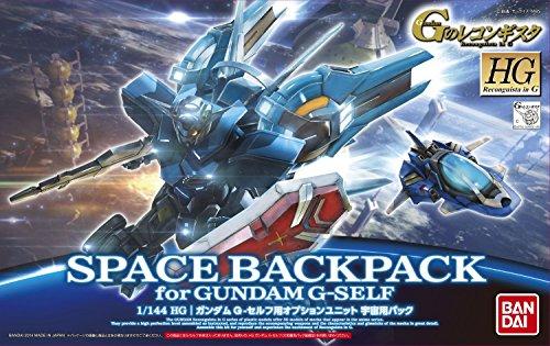 gundam pack - 1