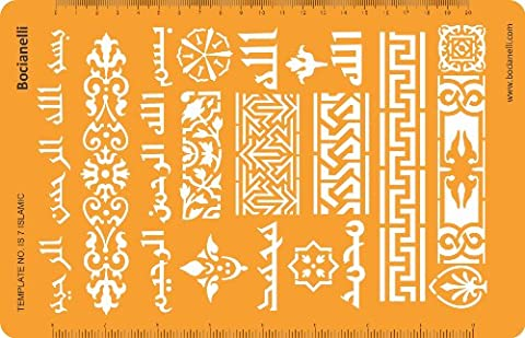 Jewellery Jewelry Art Craft Design Drawing Drafting Template Stencil - Oriental Asian Islamic Indian Ornaments and (Indian Gold Ornaments)