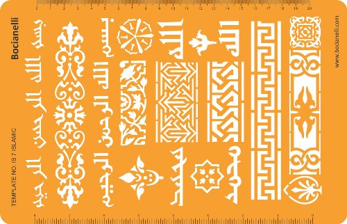 Jewellery Jewelry Art Craft Design Drawing Drafting Template Stencil - Oriental Asian Islamic Indian Ornaments and Patterns