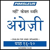 ESL Hindi Phase 1, Unit 16-20: Learn to Speak and Understand English as a Second Language with Pimsleur Language Programs |  Pimsleur