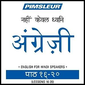 ESL Hindi Phase 1, Unit 16-20 Audiobook