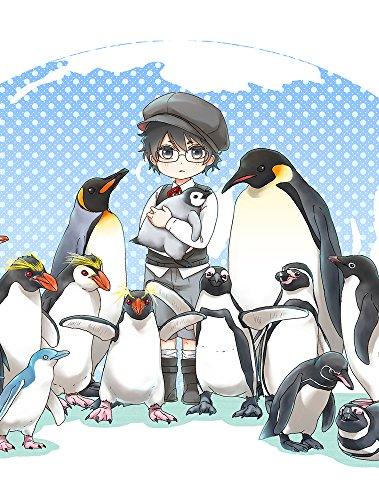 初回限定版 椎名くんの鳥獣百科 10 (マッグガーデンコミックス Beat'sシリーズ)