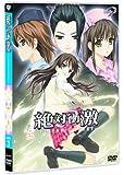 絶対衝激~PLATONIC HEART~ Battle 3 [DVD]