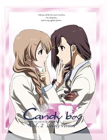Candy boy DVD vol.2 【Lovely version】 (Candy Candy Vol 2)