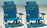 2 Tommy Bahama Backpack Cooler Chair with Storage Pouch and Towel Bar (Multicolor Stripes + Green Flowers)