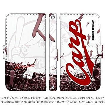 57875ab7bb Amazon | Xperia X Compact SO-02J 手帳型 ケース [デザイン:45.坊JET ...