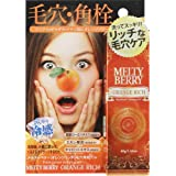 Japan Health and Personal Care - Berusenoa Melty Berry Orange rich pores angle plug Gel 40g *AF27*