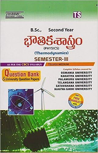 Amazon in: Buy TS Bsc 2nd Year III sem Physics - Telugu Book Online
