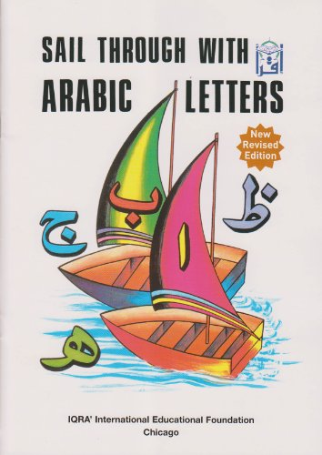 (Sail Through With Arabic Letters)