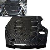 03-06 Infiniti G35 Carbon Fiber Engine Cover
