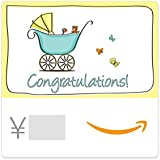 Amazonギフト券(Eメールタイプ)