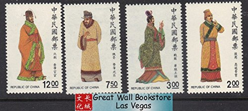 [Taiwan Stamps - 1988 , Sc 2660-3 Ancient Folk Costumes - MNH, F-VF] (Postage Stamp Costume)