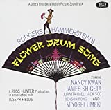 Flower Drum Song (1961 Film Soundtrack)