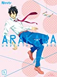 Arakawa Under The Bridge Vol.5 [Limited Edition] [Blu-ray]