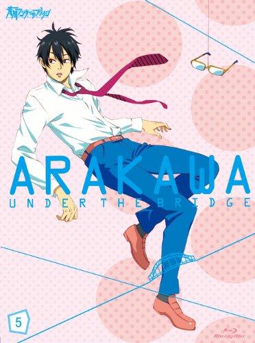 Arakawa Under The Bridge Vol.5 [Limited Edition] [Blu-ray]
