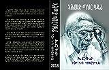 Eritrea: GuOzo Ab Tezekrotatey