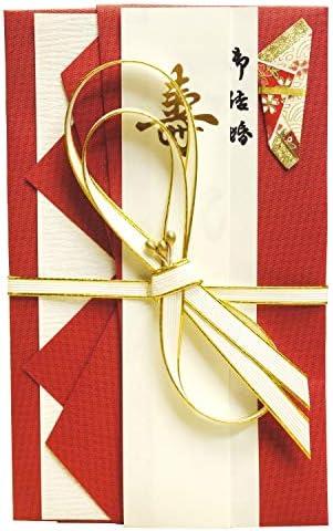 【祝儀袋】 伊予・熨斗工房きわみ 祝飾金封 紅ハート No.2628
