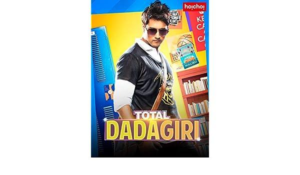 Amazon com: Watch Total Dadagiri | Prime Video