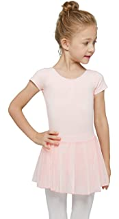 MdnMd Girls Petal Cap Sleeve Dance Leotard Dress