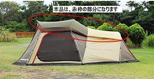 ogawa(オガワ) テント用 フライシート ポルヴェーラ34用 ルーフフライ 3550
