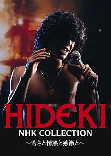 Hideki Nhk Collection 西城秀樹 -若さと情熱と感激と- B07DVYY2Q4